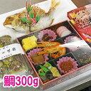 お食い初め 鯛 料理 デラックスセット【1】 送料無料 おせ...