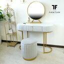 ドレッサー テーブル デスク おしゃれ コンパクト 可愛い 椅子 チェア 鏡 ミラー ベロア ベルベット 3点セット