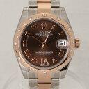 値下げしました!ロレックス / ROLEX:デイトジャスト ダイヤベゼル 178341 時計 腕時計 ボーイズ[男女兼用]【新品】[0824楽天カード分割]