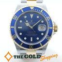 ロレックス / ROLEX : サブマリーナー デイト 青サブ Z番 ライトポリッシュ 16613 メンズ[男性用]