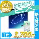 HOYAハードEX【メール便 送料無料 】レンズ1枚 ハードコンタクトレンズ HOYA ハード ホヤ ハードコンタクト 処方箋不要