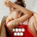 カラコン キャンディーマジックワンデー 1箱10枚入り カラコンワンデー ワンデー キャンディーマジック カラーコンタクト 1日使い捨て 度なし 度あり 14.5mm キャンマジ ハーフ ナチュラル(±0.00〜-5.00)
