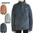 パタゴニア Patagoniaレディース ジャケットW'S LOS GATOS 1/4 ZIPウィメンズ ロスガトス ボアプルオーバーSMOLDERBLUE(スモルダーブルー) CENTURY PINK(センチュリーピンク) DRIFTER GREY(ドリフターグレー)グレー チャコール 灰色 フリース