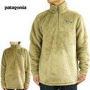 パタゴニア Patagoniaメンズ ジャケットM'S LOS GATOS 1/4ZIP 男女兼用 ロスガトスプルオーバーMOJAVE KHAKI(モハベカーキ)フリースボア ジャケット レディース トップス ベージュ 茶