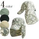 【新入荷】SUNSHADE COTTON CAP SUPER FIT日除け付き コットンキャップ スーパーフィットBLACK(ブラック) DIGITALCAMO(デジタルカモ) KHAKI(カーキ) BEIGE(ベージュ)帽子 迷彩 アウトドア コットン アーミー