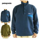 パタゴニア Patagoniaメンズ フリースM'S SYN...