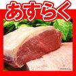 オーストラリア産サーロインブロック 約2kg 塊肉/ステーキ肉やローストビーフに!牛肉・赤身☆オージービーフ・冷蔵肉【asrk_ninki_item】【あす楽対応】【あすらく対象をご確認下さい】