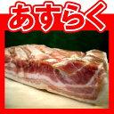 豚バラ肉 ブロック 約1kg【24%値下げしました!】豚肉ばら 豚の角煮や甘酢に♪【YDKG-tk】【あすらく対象をご確認下さい】