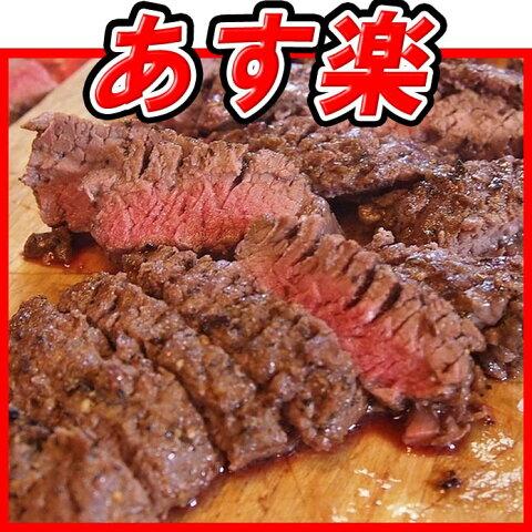 テンダライズステーキ約500g(5枚入り) BBQ食材(焼肉/焼き肉)バーベキュー肉 オージービーフ 牛肉ステーキ【あすらく対象をご確認下さい】