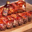 (セール中) 豚スペアリブ1枚(ベービーバックリブ)/ポークベイビーバックリブ 豚肉 ブロック 1ラック入り☆バーベキュー肉の材料に (直輸入品)
