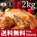 ベイビーターキー(小さなサイズの七面鳥)約2kg (冷凍・生)/ 2~4人前 アメリカ産(スモークターキー/七面鳥/丸鳥)