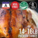 【送料無料】七面鳥肉 ターキー丸 約6800g (冷凍 生) 14-16ポンド アメリカ産