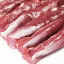 ラム肉 テンダーロイン(子羊のヒレ肉)470g 羊肉 ジューシー 人気上昇中!ラムのヒレ肉 柔らかく...