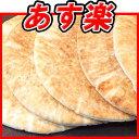 ピタパン(冷凍パン)7インチサイズ 10枚入り☆手作りピタサ...
