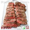 ステーキ肉テンダライズステーキ約500g(5枚入り)ランプ肉使用BBQ/焼肉牧草牛オージービーフ牛肉ステーキ-B007a