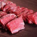 グラスフェッドビーフ 焼き肉スライス 200g/牧草牛/オー...