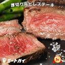 牛肉ステーキ・ナチュラルビーフの赤身肉♪BBQ・焼肉・ホームパーティーにどうぞ!