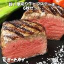 牛肉ステーキ・ナチュラルビーフの赤身肉♪BBQ・焼肉・ホームパーティーにどうぞ!/バーベキューセット バーベキュー 肉 塊肉 BBQ食材 アウトドア キャンプ BBQセット