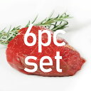 個包装で便利!希少部位の厚切りステーキお得な6枚セット!/バーベキューセット バーベキュー 肉 塊肉 BBQ食材 アウトドア キャンプ BBQセット