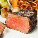 ステーキ肉 フィレミニヨン(牛ヒレステーキ)レディースサイズ グラスフェッドビーフ(牧草飼育牛肉・牧草肉・牛肉) -B106a