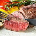ステーキ肉厚切りランプステーキ(牛ももステーキ)250gグラスフェッドビーフ牧草牛赤身肉オージービーフ-B111
