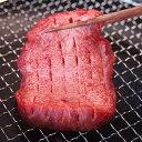 ショッピング牛タン 厚切り牛タンスライス 300g アメリカ産 焼肉やBBQに!塩タンにも 牛肉
