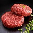 無添加!グラスフェッドビーフ(牧草牛)100% ハンバーグステーキ 150g×2 牛肉のハンバーグ...