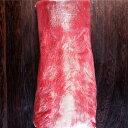 ショッピング牛タン 【MRB】牛タンブロック 丸ごと1本 厚切り塩タンや牛タンシチューに!焼き肉に!(ブロック かたまり)肉 アメリカ産ビーフステーキ US産牛肉 BBQ食材 贈り物にも