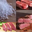 ステーキ肉 (実質20%OFF) サーロインステーキ食べ比べセット 3種類6枚 海塩グロッソのおまけ付 牛肉ステーキ(焼肉 焼き肉) セット(バーベキュー BBQ)-SET115