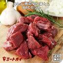 【送料無料】訳あり 牛ヒレ肉の切り落とし 250g × 8パ...