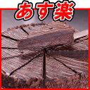 チョコレートケーキ(アメリカ産)12ピース/ホールケーキ  誕生日♪ バースデーケーキ ギフト【あす楽対応】【あすらく対象をご確認下さい】 ランキングお取り寄せ