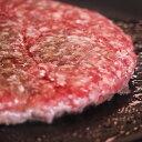 特大 グラスフェッドビーフパテ 450g【無添加】牛肉100...