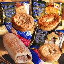 楽天The Meat Guy(ザ・ミートガイ)【あす楽】ミートパイ おためし4種類セット(チキンパイ、ビーフパイ、B&Mパイ)、ソーセージロール/パイ包み/Vili's Gourmet Meat Pie≪雑誌掲載商品≫お得さ福袋級!-PI008