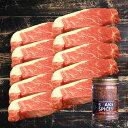 【送料無料】【あす楽】ステーキ肉 超厚切りサーロインステーキ270gサイズ×10枚(約2.7kg) ステーキスパイス120g 肉厚ステーキ肉!お得さ福袋級!)-SET109