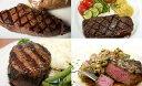 【送料無料】4種類8枚ステーキお試しセット!(ソースとスパイスのおまけ付き)【salesaletoukai002】【salesaletoukai003】