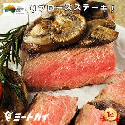 厚切りリブアイ<strong>ステーキ</strong> 牛肉 リブロース<strong>ステーキ</strong> グラスフェッドビーフ ビーフ<strong>ステーキ</strong> ビーフ 牧草牛 牛肉 焼肉 BBQ オージー・ビーフ 270g-B109