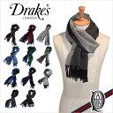 【正規取扱店】Drake's リバーシブルマフラー AL01.70001[全11種類] (ドレイクス)
