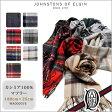 【正規取扱店】 Johnstons(ジョンストンズ) WA000016 カシミアマフラー CASHMERE MUFFLER チェック柄 Check [全7色]