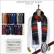 【正規取扱店】Johnstons(ジョンストンズ)WA000057 中判カシミアストール CASHMERE STOLES [19色]