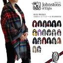 【正規取扱店】ジョンストンズ 大判カシミアストール [20色]チェック(Check WA000056 Johnstons CASHMERE STOLES)