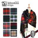 【正規取扱店】ジョンストンズ ラムズウールブランケット [8色](WD000127 Royal Heather Johnstons LAMBSWOOL BLANKET)