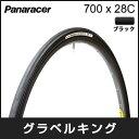 Panaracer パナレーサー GravelKing グラベルキング 700×28C ブラック 自転車 タイヤ [F728-GK-B]