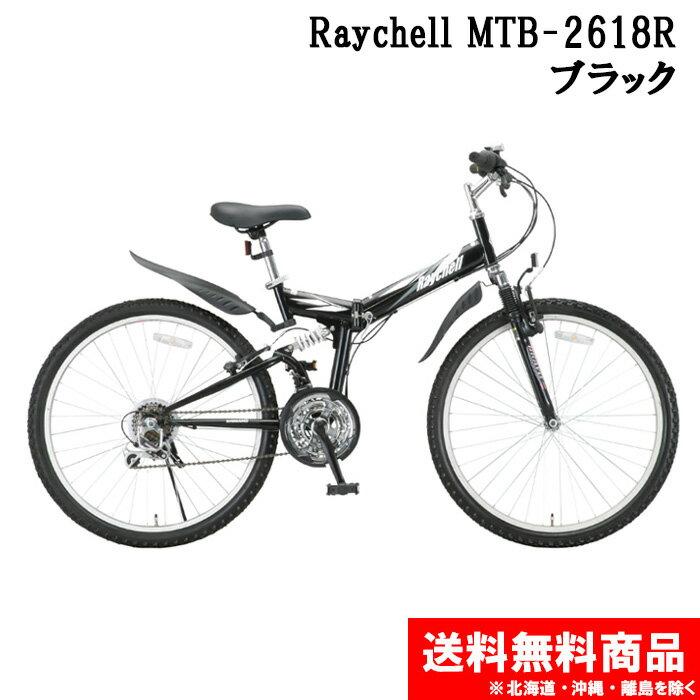 自転車の 自転車 携帯工具入れ : ... 自転車】【折りたたみ自転車