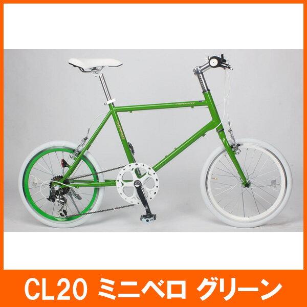 送料無料21Technology21テクノロジーCL206ミニベロクロスバイク20インチシマノ6段変