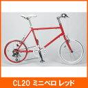 【送料無料】21Technology 21テクノロジー CL206 ミニベロ クロスバイク 20インチ シマノ6段変速 レッド 自転車本体 21テクノロジー【..