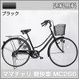 【送料無料】21Technology MC266 シティサイクル/ママチャリ 26インチ ブラック シマノ外装6段ギア付き 自転車本体 21テクノロジー【代引不可】