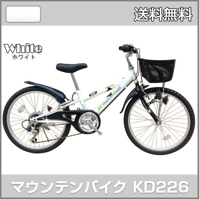 ... 自転車本体 【代引不可】:ザ
