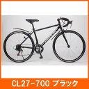【送料無料】21Technology CL27-700 ロードバイク 27インチ シマノ12段変速 自転車本体 ブラック【代引不可】