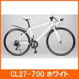 【送料無料】21Technology CL27-700 ロードバイク 27インチ シマノ12段変速 自転車本体 ホワイト【代引不可】