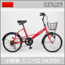21Technology SK206 20インチ ミニベロ 小径車 レッド 自転車 21テクノロジー【代引不可】